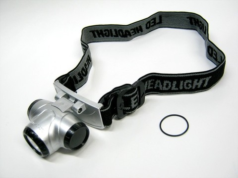 2016-11-13_LED_Headlamp_012.JPG