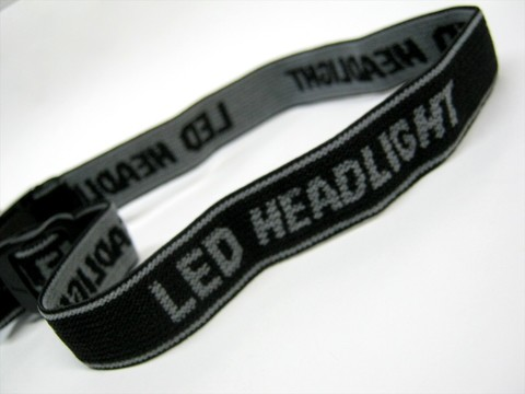 2016-11-13_LED_Headlamp_014.JPG