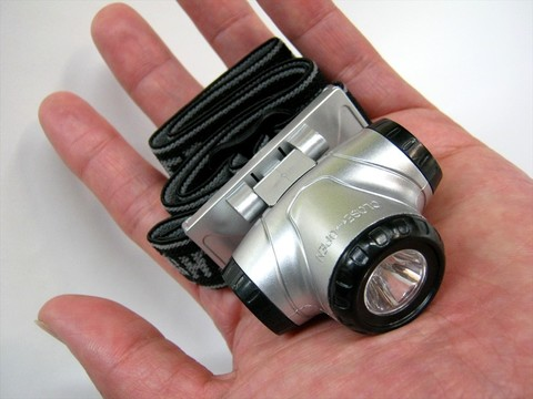 2016-11-13_LED_Headlamp_017.JPG