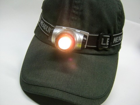 2016-11-13_LED_Headlamp_069.JPG