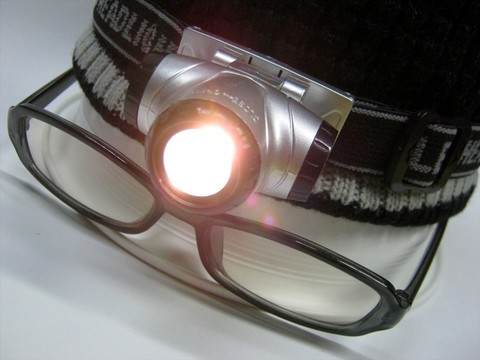 2016-11-13_LED_Headlamp_073.JPG