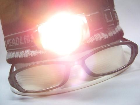 2016-11-13_LED_Headlamp_076.JPG