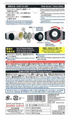 2016-11-13_LED_Headlamp_078.JPG