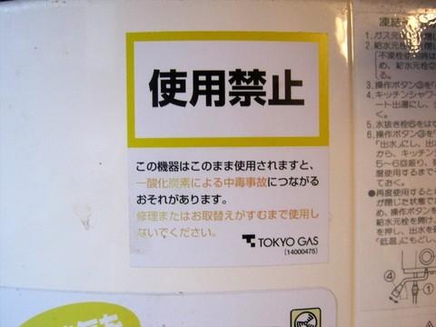 2016-11-24_Water_heater_018.JPG