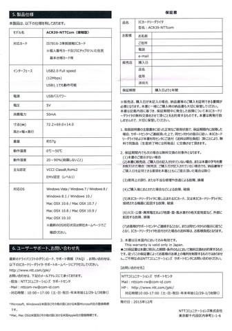 2017-02-09_ACR39-NTTCom_021.JPG