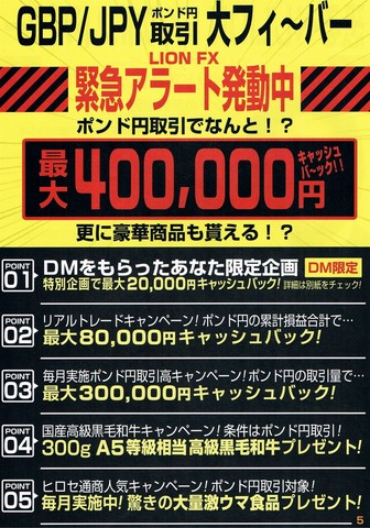2017-02-15_LIONFX_DM_008.JPG