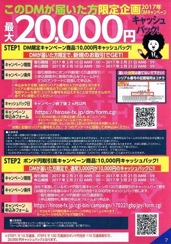 2017-02-15_LIONFX_DM_010.JPG