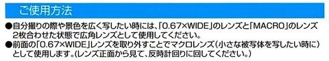 2017-06-29_smartphone_goods_055.jpg