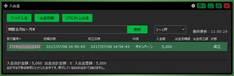 2017-07-23_JFX_014.png