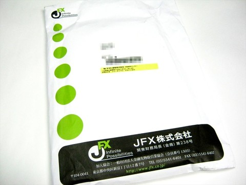 2017-07-23_JFX_015.JPG