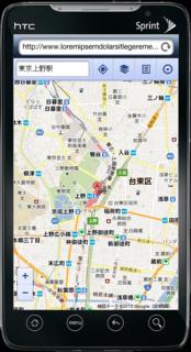 HTC_Evo_screenshot_googlemap.png