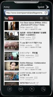 HTC_Evo_screenshot_youtube.png
